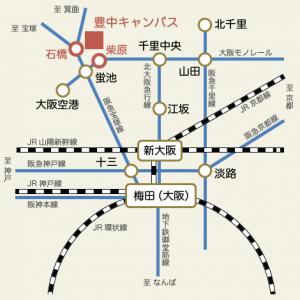 osaka-univ_accessmap