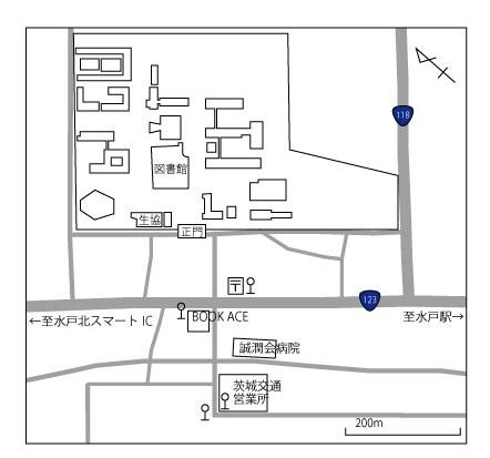 茨城大学周辺地図