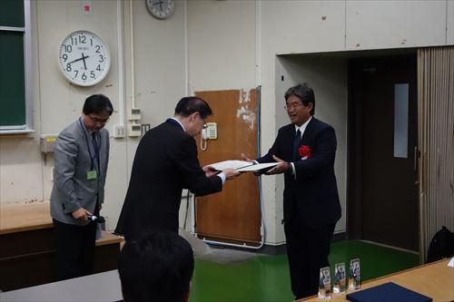 award16-01