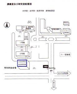 総合研究棟見取り図